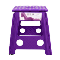 QHP grooming/mounting step 39cm purple
